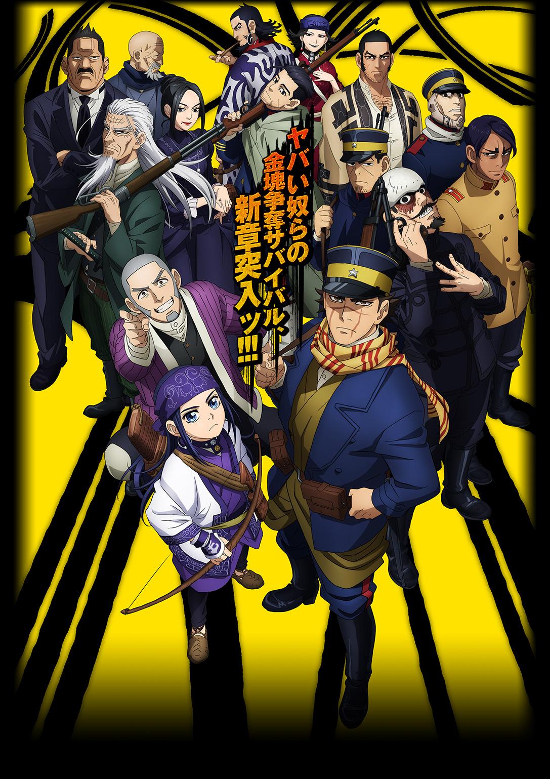 Golden Kamuy: Nuova visual per la seconda stagione!